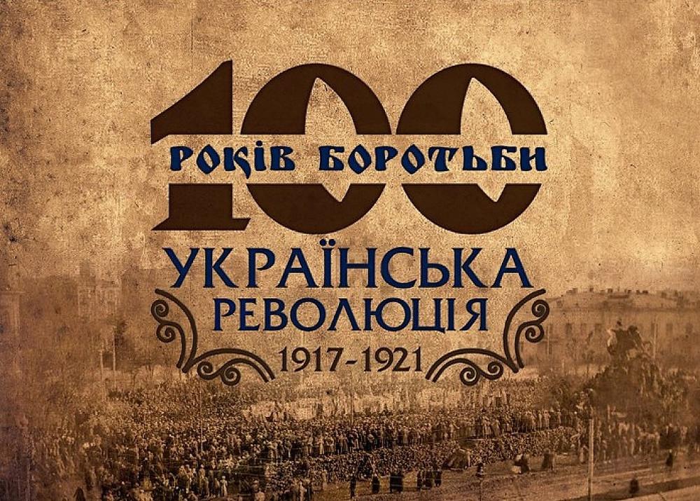 видавництво издательство літературний конкурс