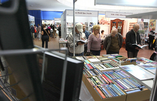 виставка Київ видавництво Еллада Суми