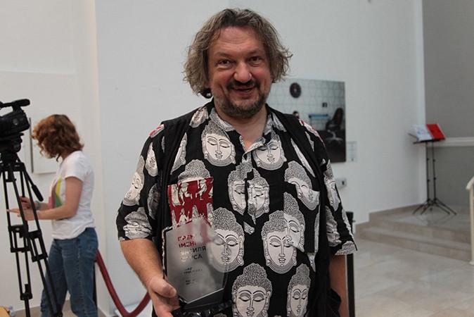 премія Василя Стуса