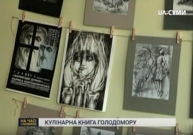 видавництво Суми Еллада Микола Бондаренко