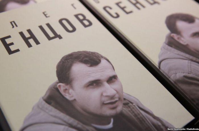 Сенцов премія Сахарова