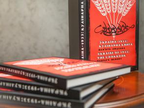 В Сумах презентували книгу про Голодомор 1932-1933 років, номіновану на Шевченківську премію (фото)