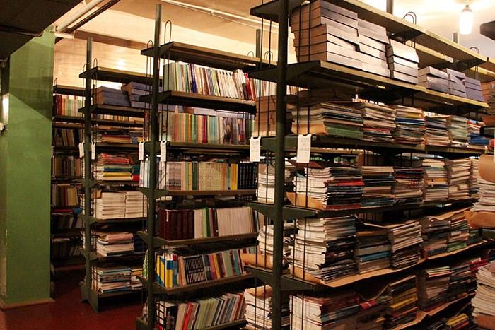 Книжкова палата видання оцифровані