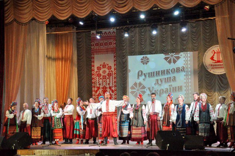 кролевецькі рушники Сумщина фестиваль видавництво