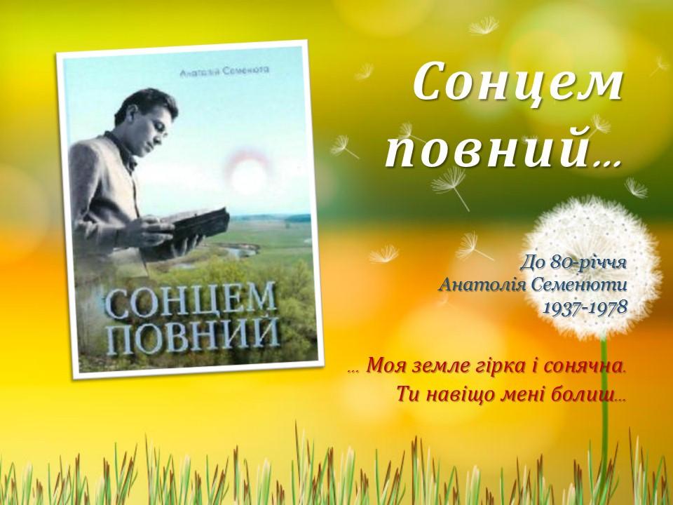 Сумы Эллада издательство типография полиграфия печать книги