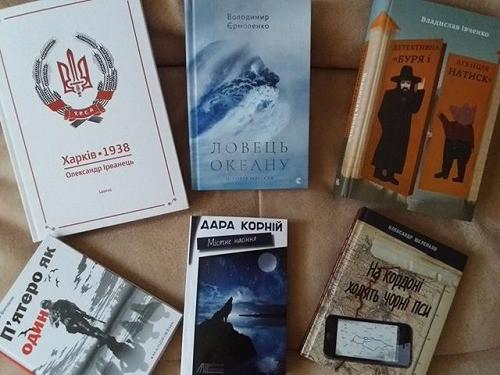 письменник Суми видавництво