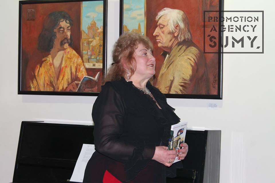 Суми письменниця презентація книги