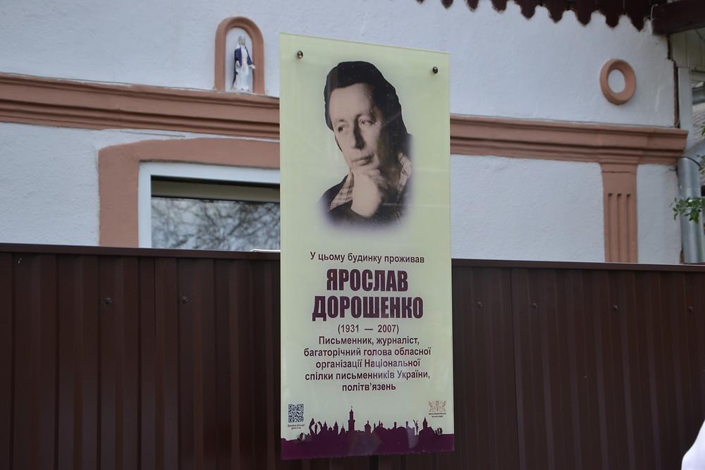 літературна премія видавництво издательство