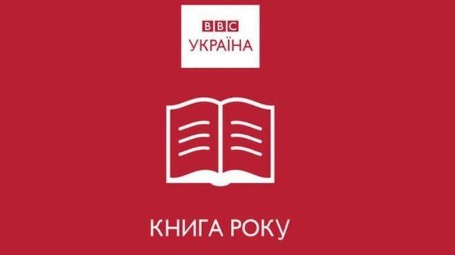 видавництво конкурс літературна премія