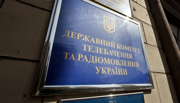 видавництво конкурс Краща книга України