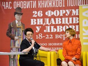 Український інститут книги представив майбутні проекти у книжковій сфері