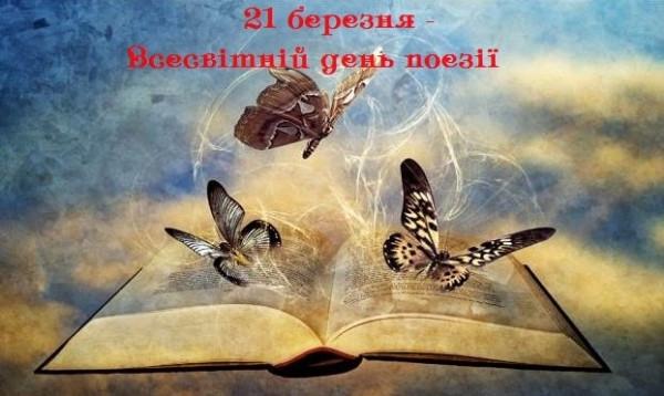 Сумы издательство полиграфия типография поэзия книги