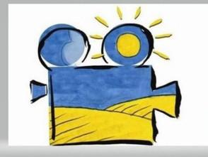 Українці - в числі переможців Міжнародного конкурсу кіносценаріїв