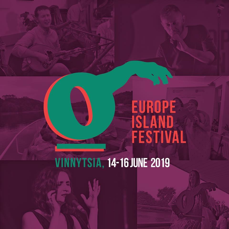 фестиваль острів Європа