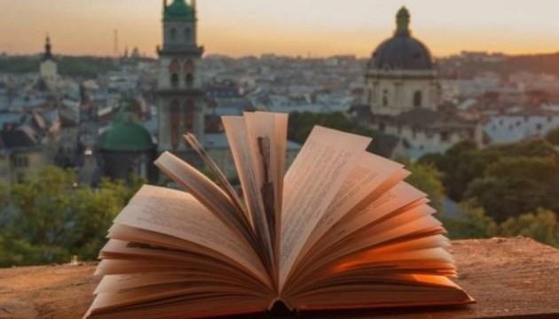 видавництво форум видавців Book Forum
