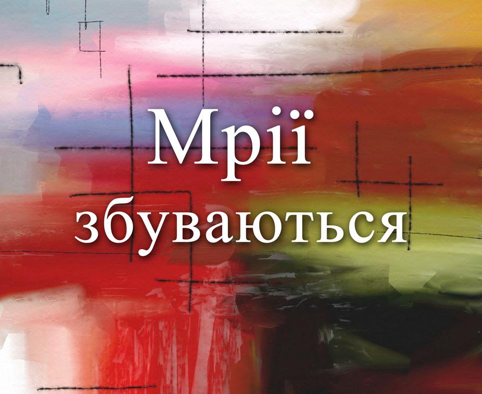 Художня школа альбом видавництво издательство