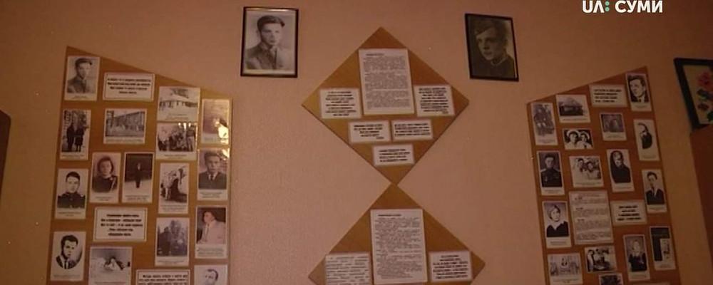 музей літератури видавництво Суми