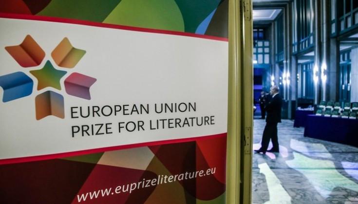 Літературна премія Євросоюз