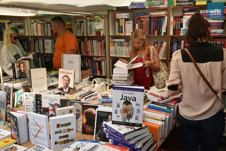 Форум видавців у Львові