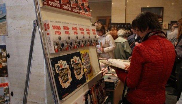книжковий фестиваль видавництво