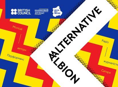 Книжковий Арсенал виставка видавництво фестиваль