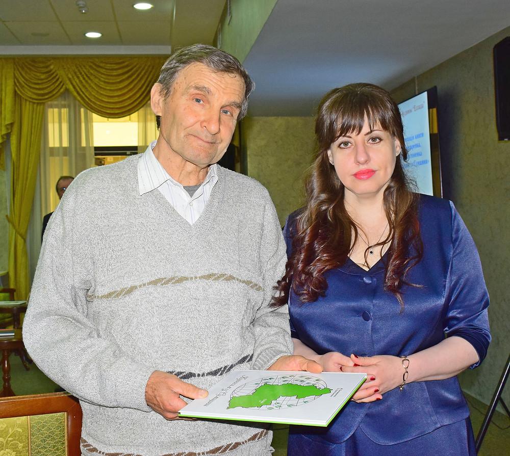 Суми Еллада видавництво Корінням із Сумщини Бондаренко