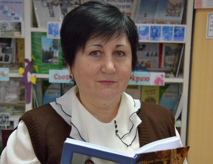 премія поетеса Суми