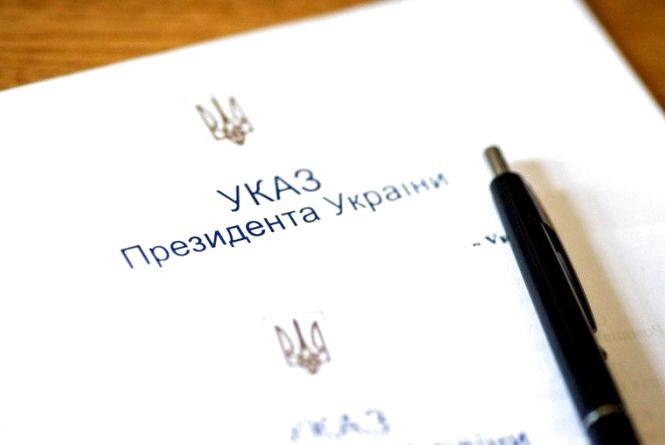 премія Президента України молодим письменникам