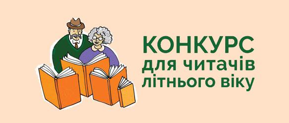 Форум видавців видавництво издательство