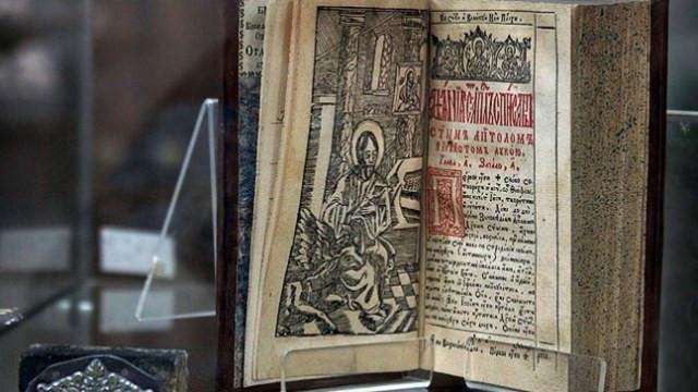 книги музей Львів стародруки