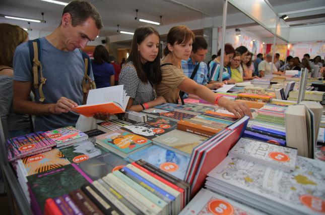 26-й Book Forum