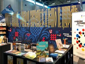 Віденський книжковий ярмарок: Україна відкрила національний стенд
