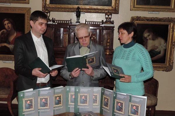 Еллада Суми видавництво Лебединський художній музей