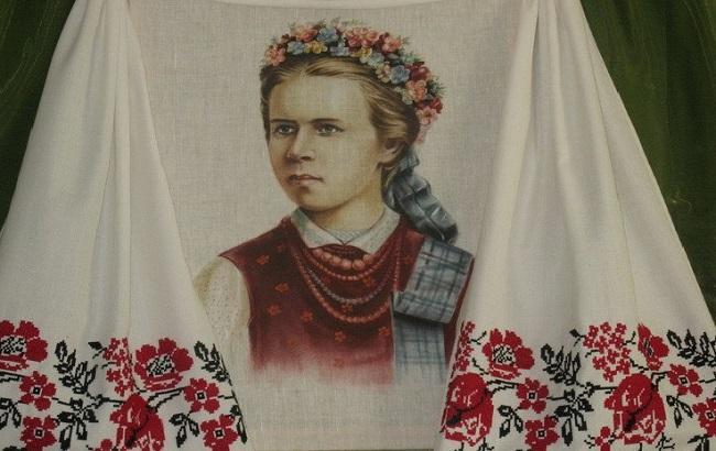 Леся Українка ювілей 150-річчя