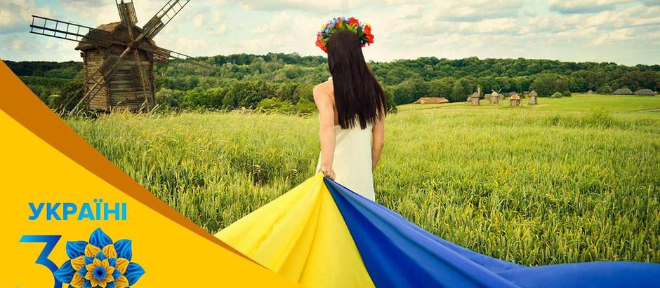 Маловідомі факти про Україну