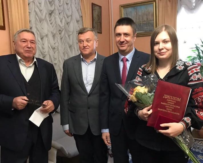 премія імені Максима Рильського
