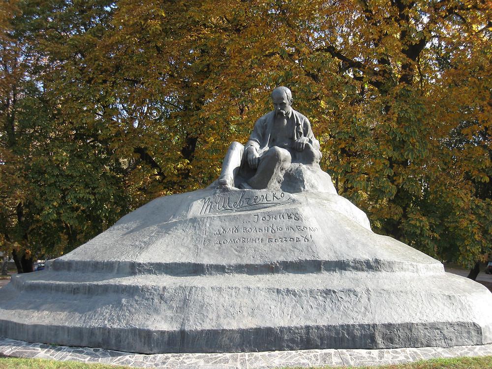 Ромни пам'ятник Тарасу Шевченку
