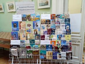 Оголошені переможці бібліотечного Біографічного рейтингу