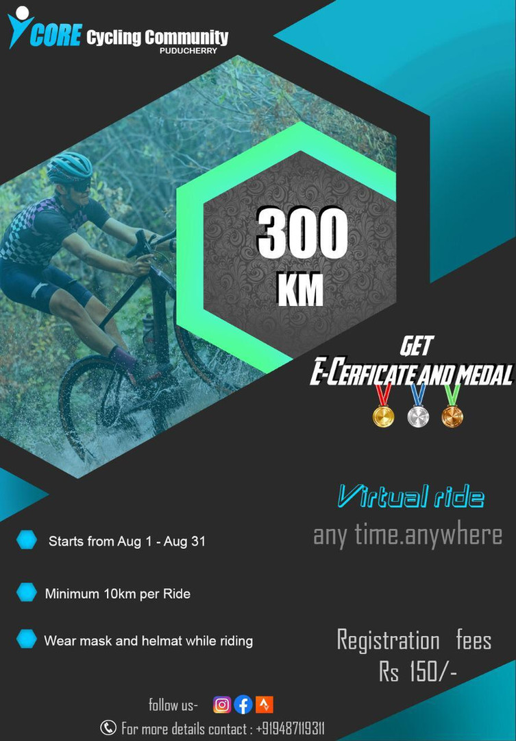 August 300 km Challenge