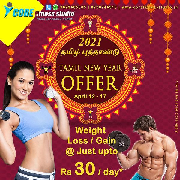 Tamil new year 2021 offer 2.0.jpg