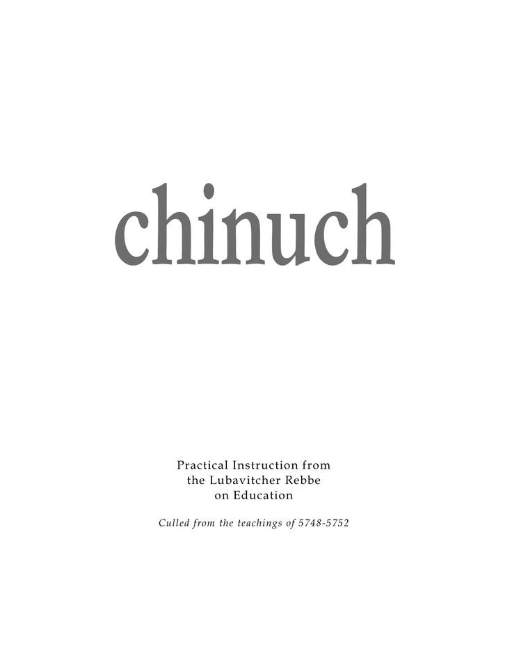 Chinuch:  iChossid