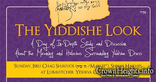 The Yiddishe Look