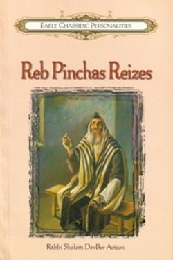 Reb Pinchas Reitzes