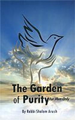The Garden of Purity