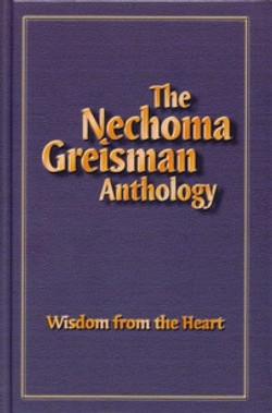 The Nechoma Greisman Anthology