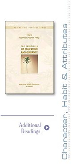 The Principles of Education and Guid