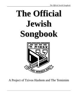 Tzivos Hashem's songbook download
