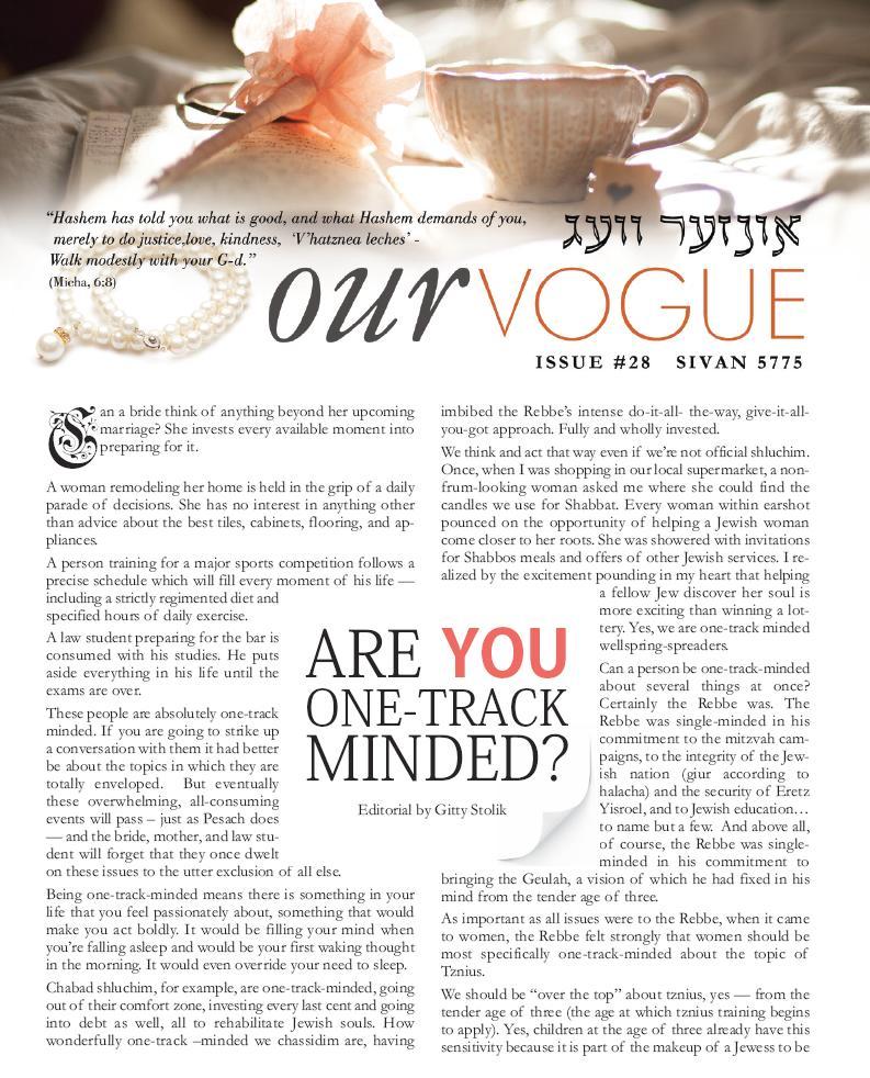 Our Vogue