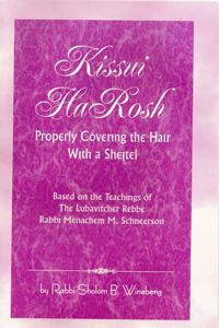Kissui HaRosh
