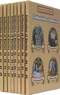 Stories of Tzaddikim